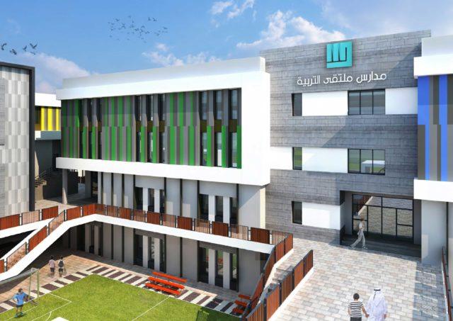 Multaqa Al-Tarbiyah School